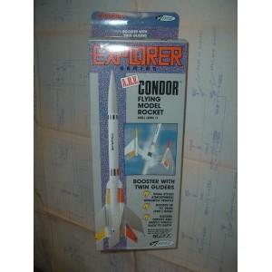Condor 2075